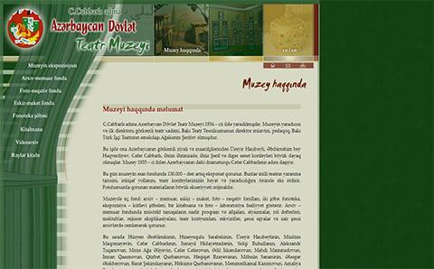 C.Cabbarlı adına Azərbaycan Dövlət Teatr Muzeyi (Museum.az)