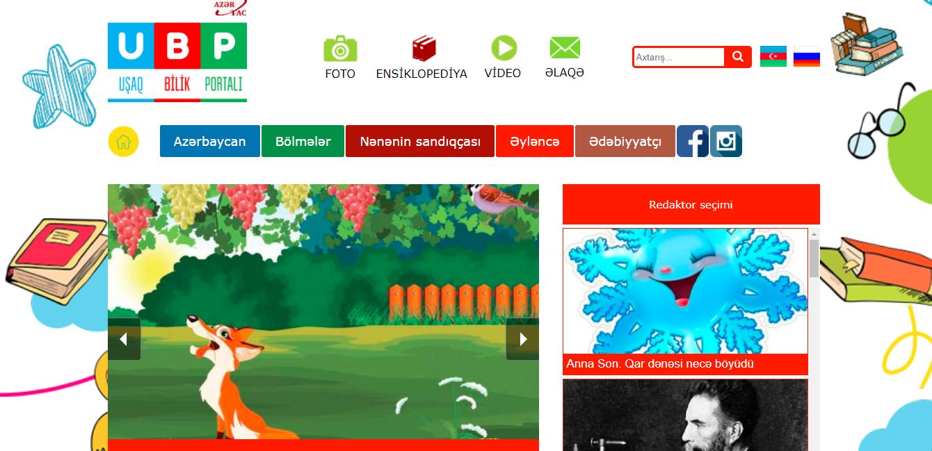 AZƏRTAC-ın Uşaq Bilik Portalı