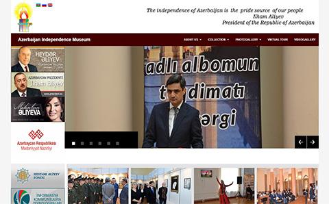 Azərbaycan İstiqlal Muzeyi (Museum.az)