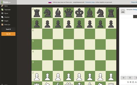 Chess.com onlayn şahmat platforması