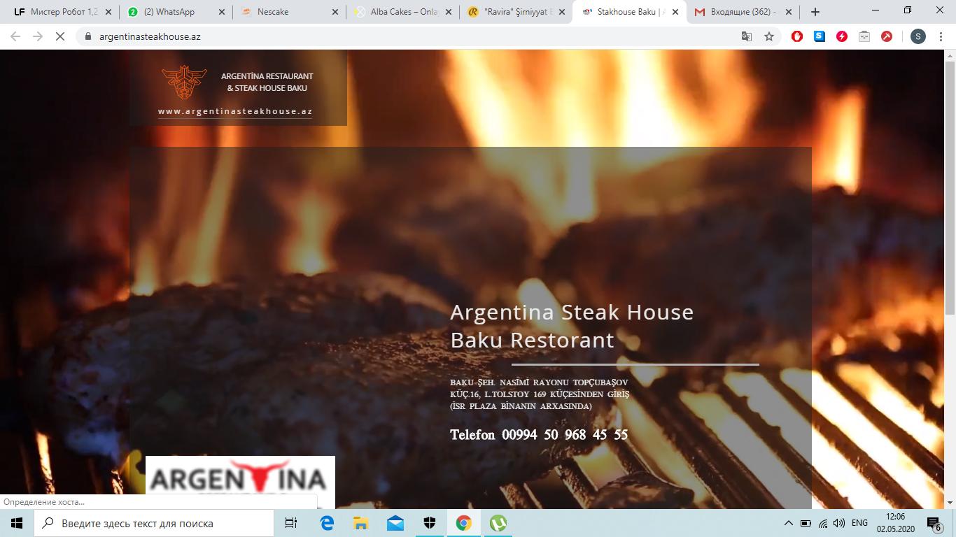 """Argentina Steak House Baku"" Restoranı"