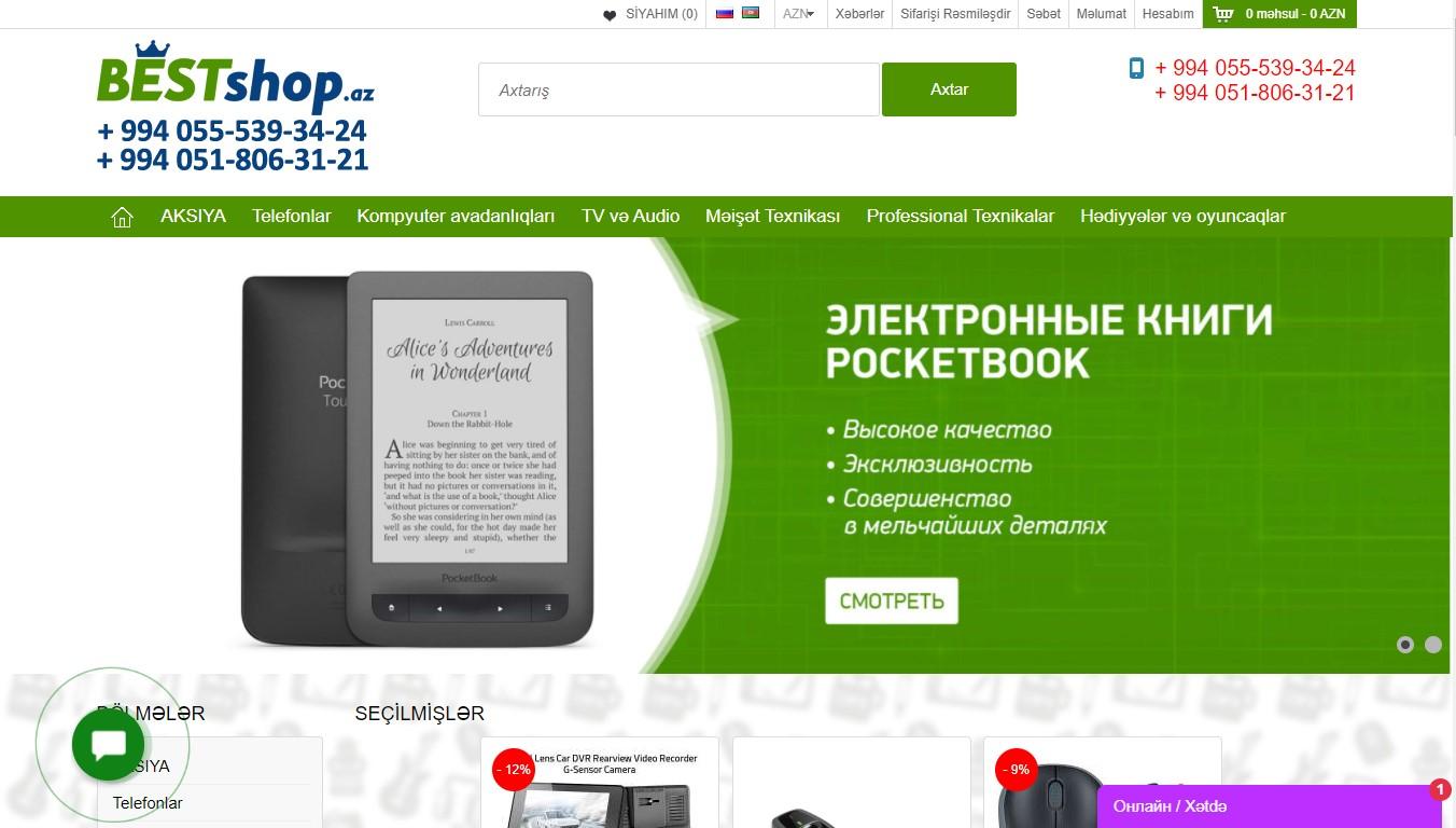 «Bestshop.az» internet-hipermarketi