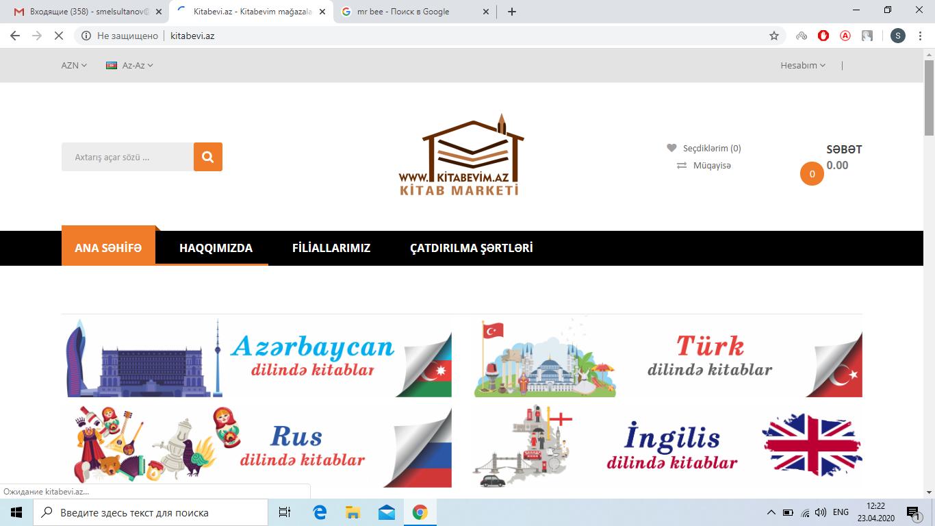 """""""Kitabevim.az"""" e-mağazası"""